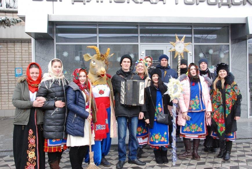 По Бердянску колядующие Козу водили, фото-4