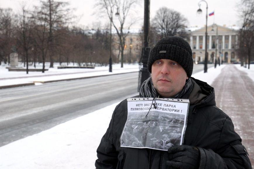 Пикеты в защиту Пулковской обсерватории прошли у Смольного, фото-1