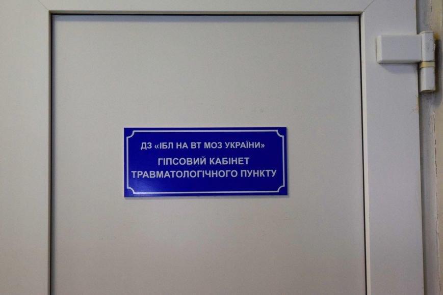 QZnr6q-uxyg