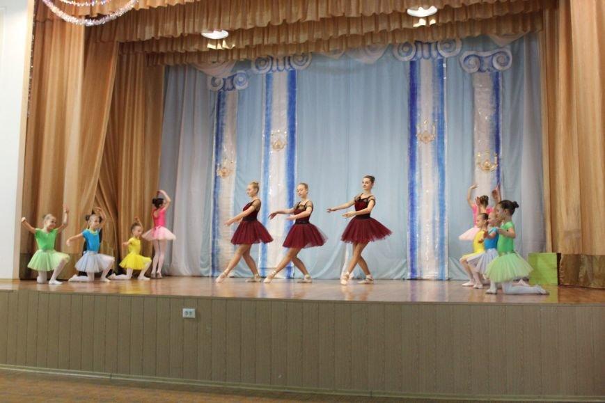 В Мелитополе презентовали сказку-балет, фото-3