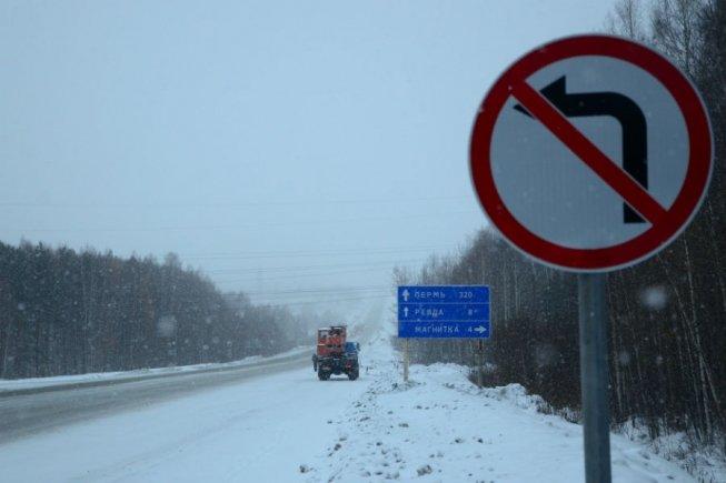 Водители просят вернуть право на лево, фото-1