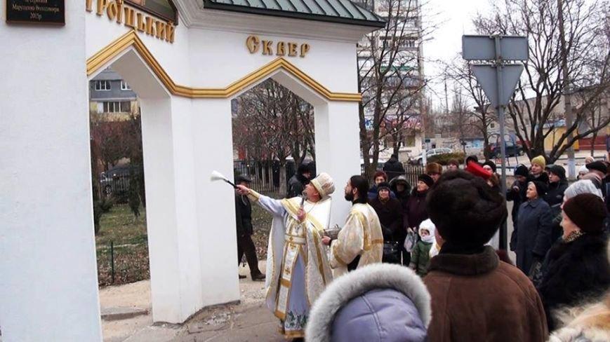 В Херсоне состоялось торжественное открытие центральной арки Свято-Троицкого сквера (фото), фото-1