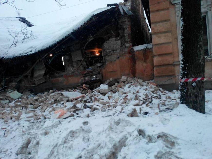 В Харькове рухнул дом: эксперты выясняют причину аварии (ФОТО), фото-1