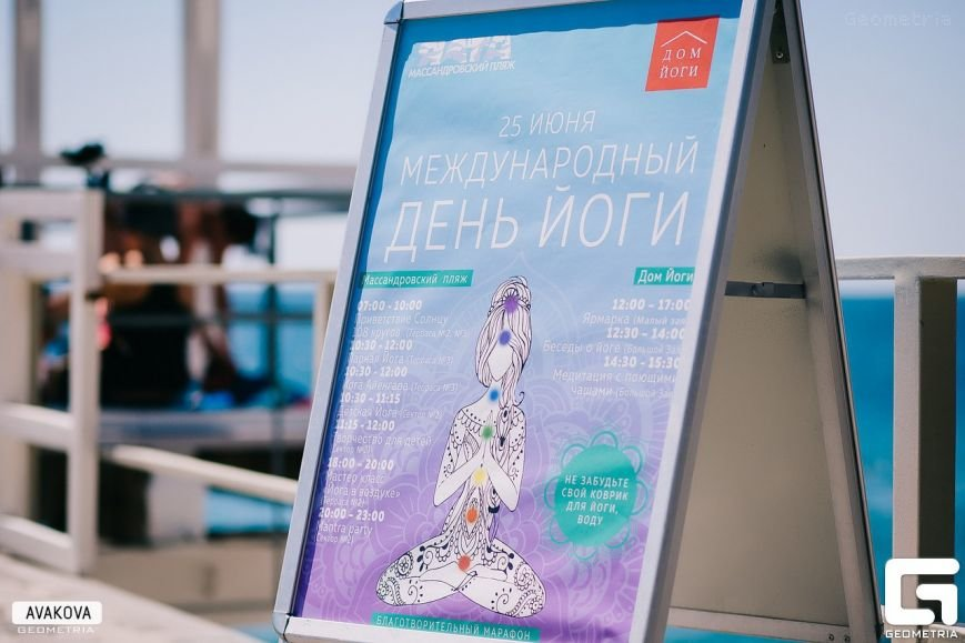 """""""Мир снаружи - это продолжение мира внутри"""" - Анна Иванова о своем пути к йоге, фото-4"""