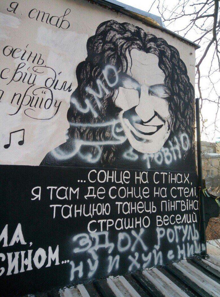 В Одессе поглумились над стеной Скрябина (ФОТО), фото-1
