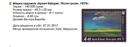 Screenshot - 16.01.2017 - 09:45:35