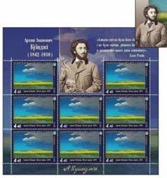 Сюрприз для филателистов: в Мариуполе проведут спецгашение марки о знаменитом мариупольце (ФОТО), фото-1