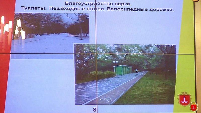 Очередной одесский парк пообещали превратить в базар (ВИДЕО), фото-5