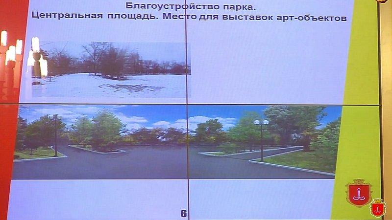 Очередной одесский парк пообещали превратить в базар (ВИДЕО), фото-4