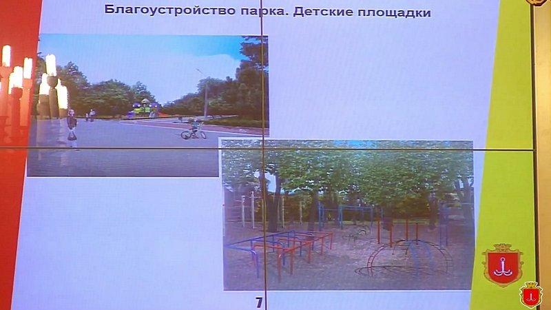 Очередной одесский парк пообещали превратить в базар (ВИДЕО), фото-2