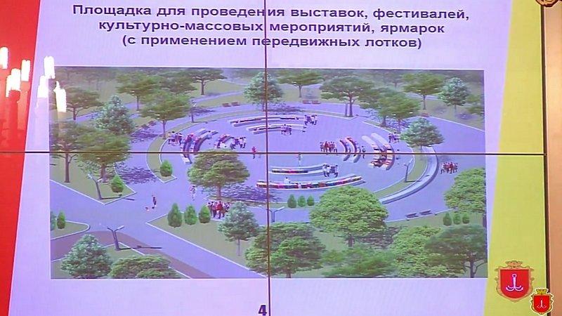 Очередной одесский парк пообещали превратить в базар (ВИДЕО), фото-1