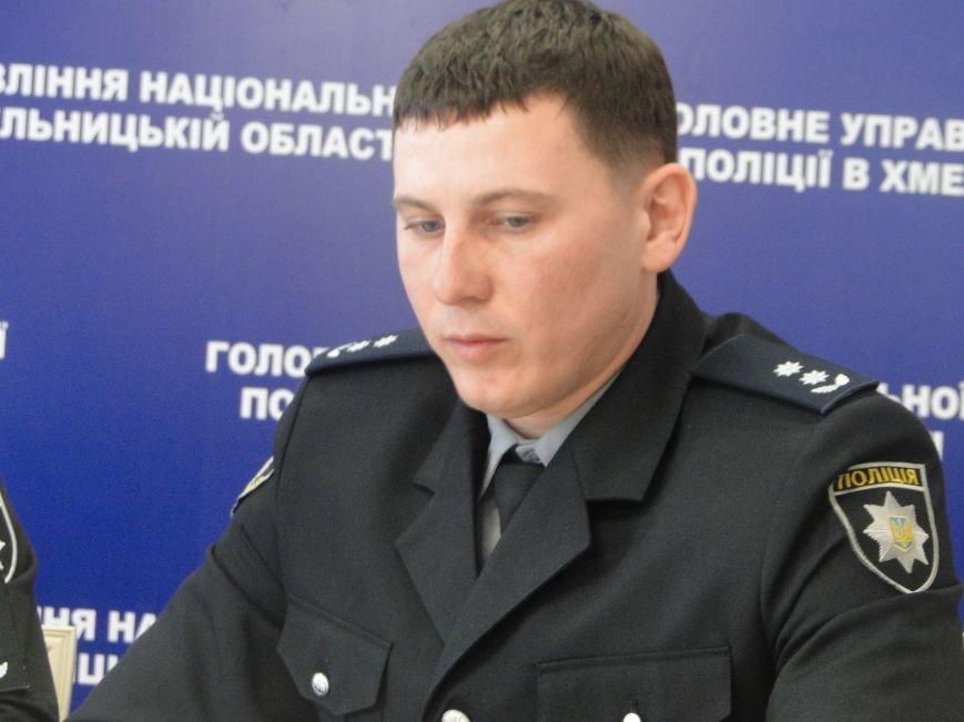 Хмельничан кличуть на роботу в поліцію (ФОТО, ВІДЕО), фото-1