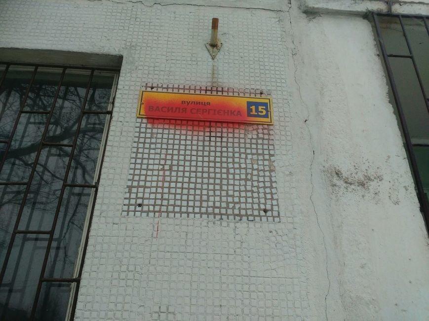 На запорожской многоэтажке появилась надпись, восхваляющая ДНР, - ФОТО, фото-2