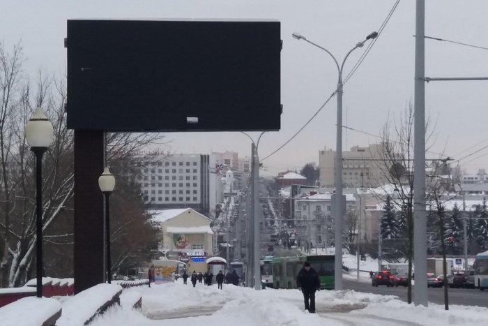 Зачем в Витебске установили «голый» бигборд?, фото-1
