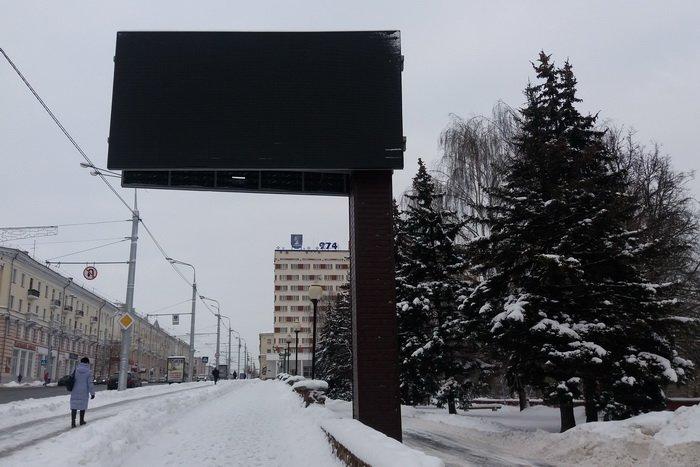 Зачем в Витебске установили «голый» бигборд?, фото-2