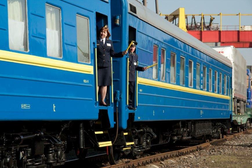 """Услуги """"Укрзализныци"""", о которых должны знать мариупольцы, фото-1"""