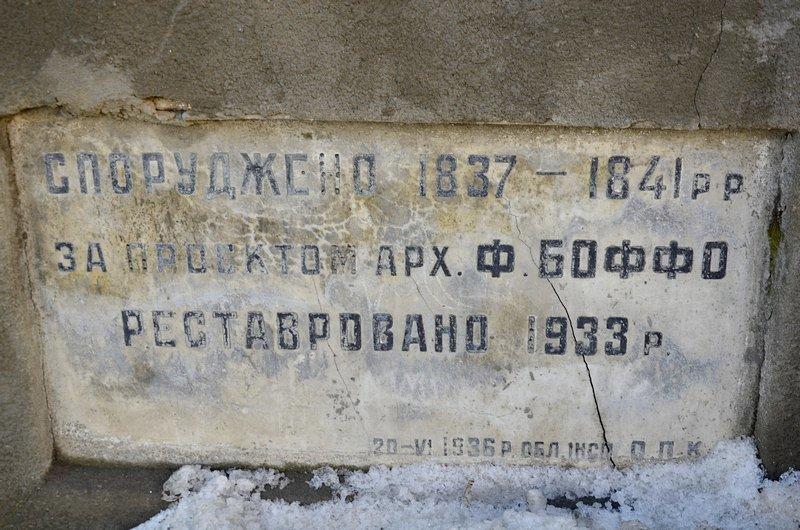 Потемкинскую лестницу затопили, угроза исходит от реставраторов (ФОТО), фото-5