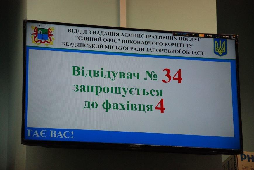 В «Едином офисе» Бердянска электронная очередь заработала в полную силу, фото-8
