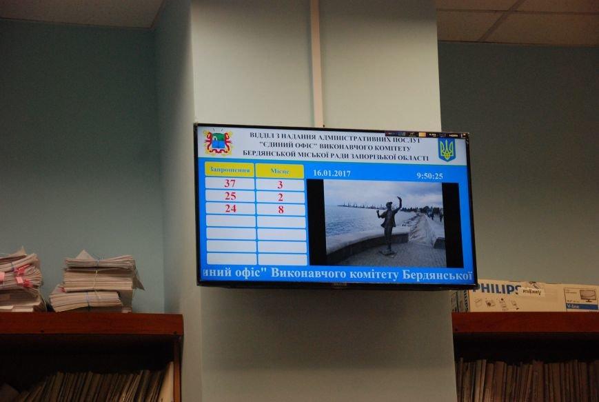В «Едином офисе» Бердянска электронная очередь заработала в полную силу, фото-6