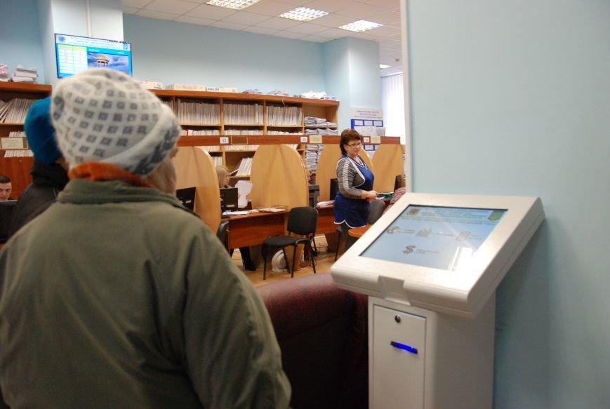 В «Едином офисе» Бердянска электронная очередь заработала в полную силу, фото-3
