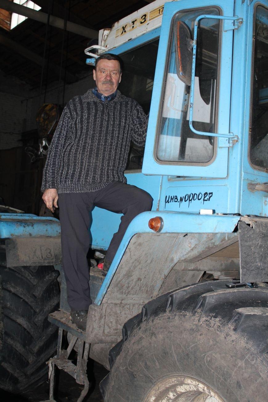 тракторист 1