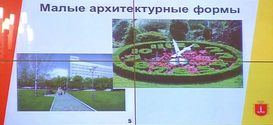 В Одессе кардинально изменится вид площади Деревянко (ВИДЕО), фото-4