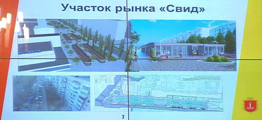 В Одессе кардинально изменится вид площади Деревянко (ВИДЕО), фото-6