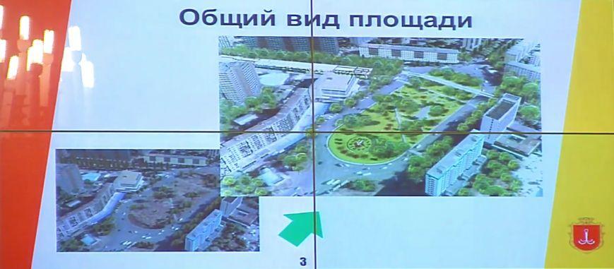 В Одессе кардинально изменится вид площади Деревянко (ВИДЕО), фото-2