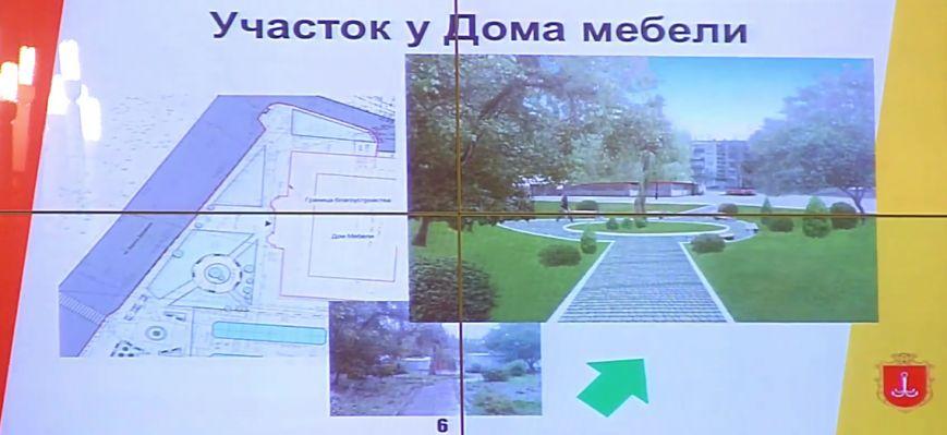В Одессе кардинально изменится вид площади Деревянко (ВИДЕО), фото-5