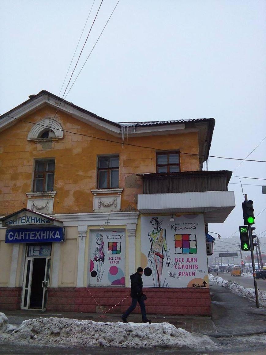 В Сумах с крыш зданий угрожающе свисают сосульки и снежные лавины (ФОТОФАКТ), фото-4