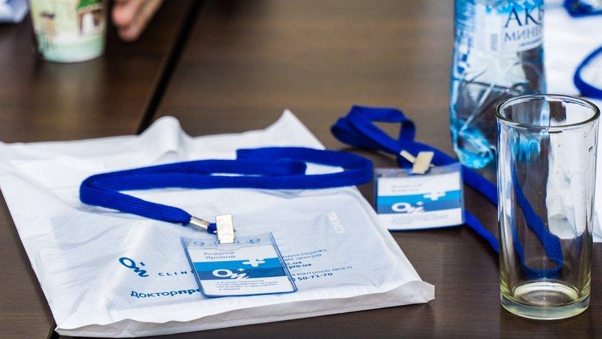 Съезд проктологов в Днепре - обсуждение актуальных вопросов, обмен опытом, фото-4