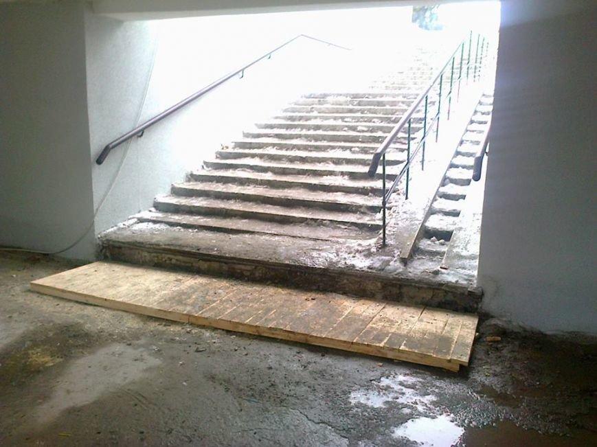 Сумчанин показал на примере «подземки», как выглядит 2 миллиона гривен (ФОТО), фото-6