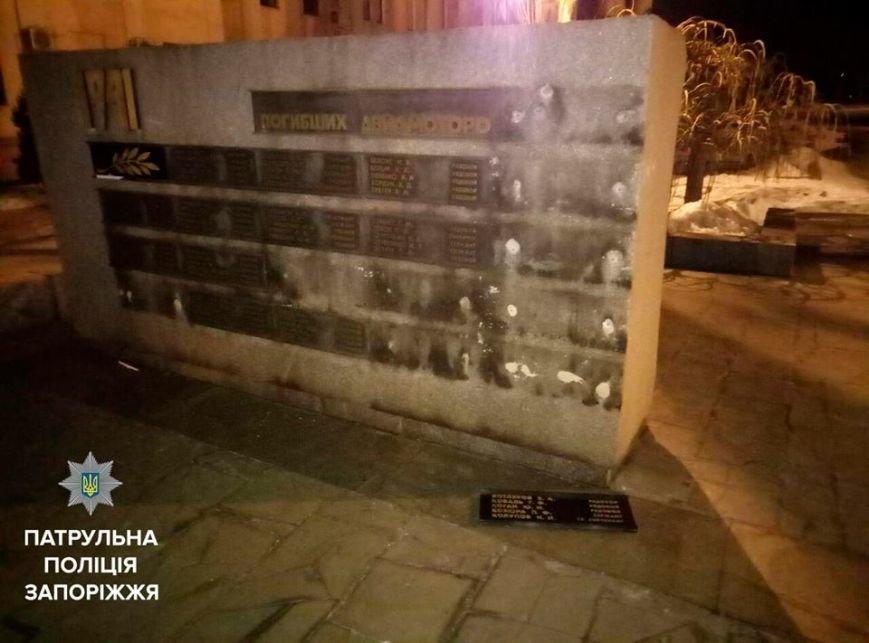 В Запорожье вандалы сняли табличку с памятника героям-моторостроителям, - ФОТО, фото-3