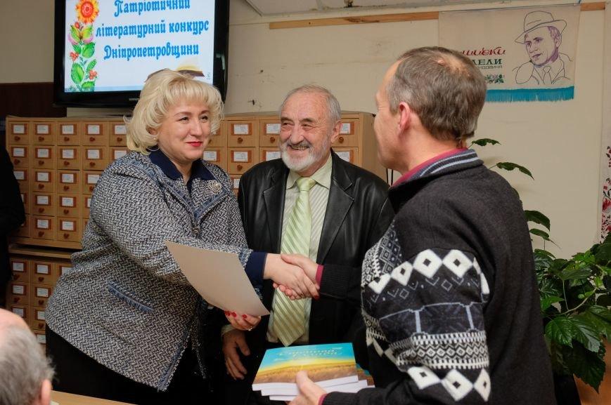 В Днепропетровской области отметили победителей первого патриотического литературного конкурса (ФОТО), фото-3