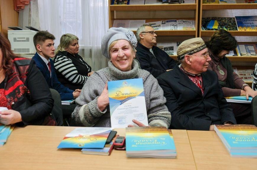 В Днепропетровской области отметили победителей первого патриотического литературного конкурса (ФОТО), фото-5