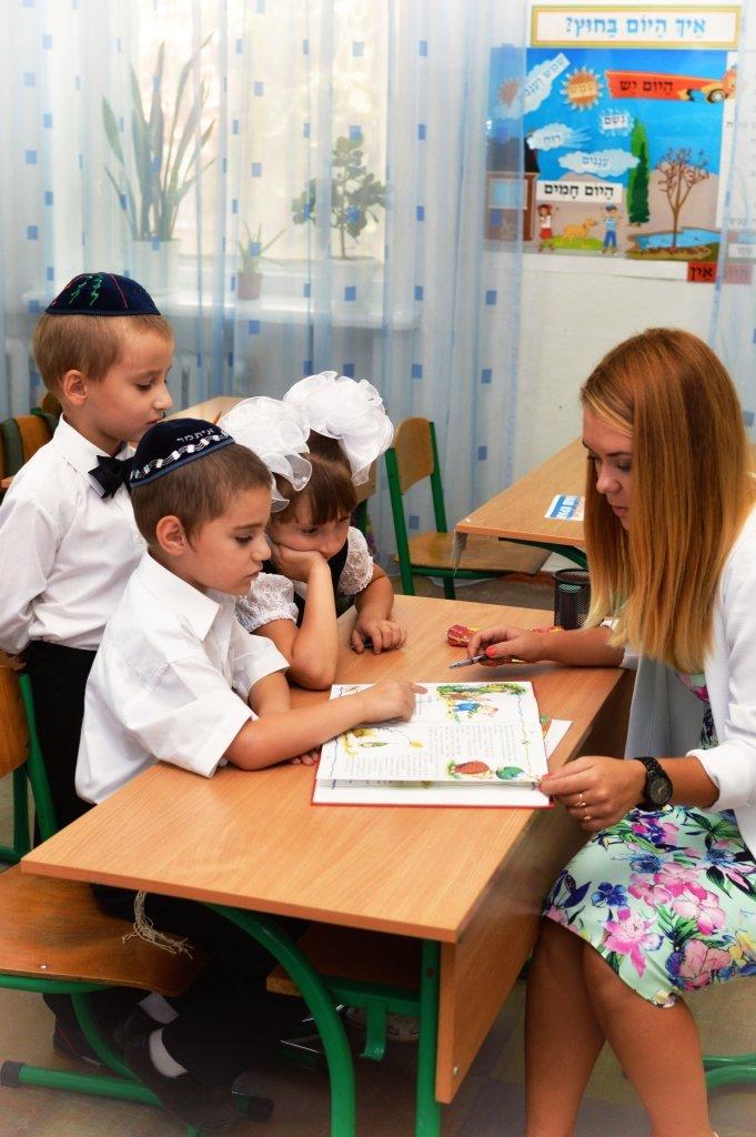 В херсонской начальной школе УВО «Хабад» состоится День открытых дверей, фото-1