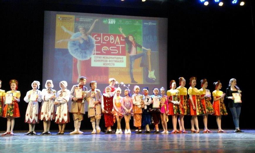 Ялтинская студия «Созвездие» стала лауреатами международного конкурса «Global fest Петербург», фото-1