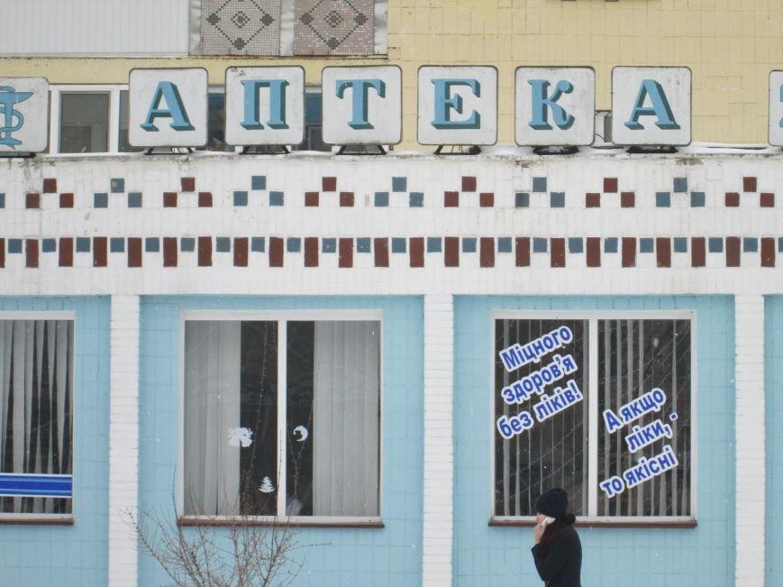 У Новограді-Волинському пенсіонерка впала з 4-го поверху на дах аптеки №217 (ФОТО), фото-5