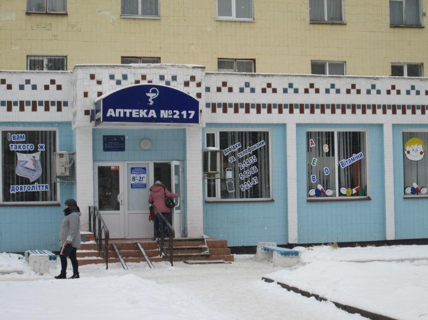 У Новограді-Волинському пенсіонерка впала з 4-го поверху на дах аптеки №217 (ФОТО), фото-6