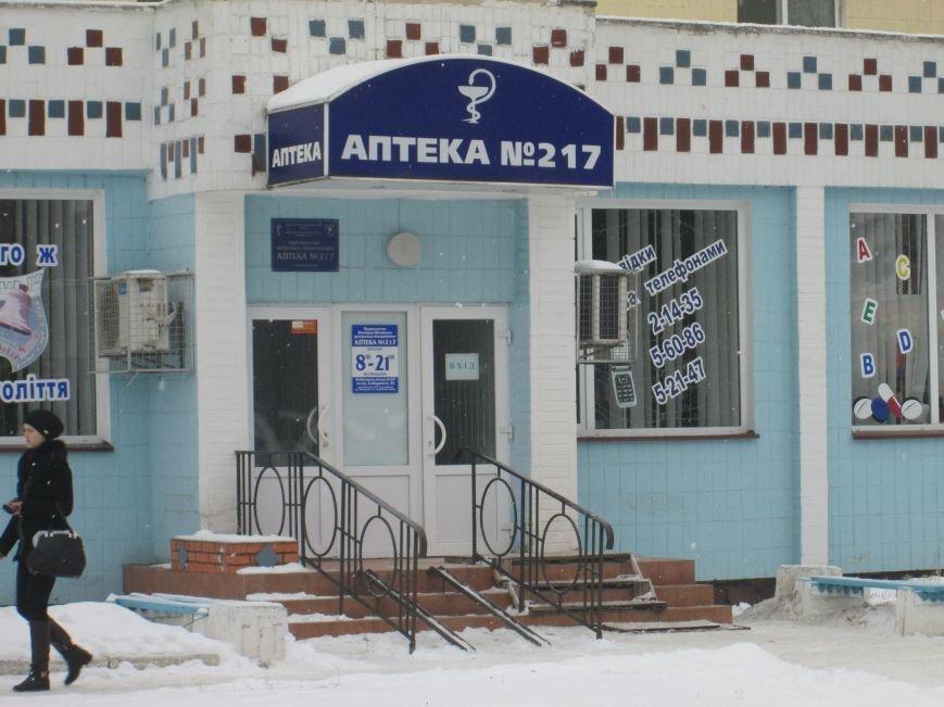 У Новограді-Волинському пенсіонерка впала з 4-го поверху на дах аптеки №217 (ФОТО), фото-4