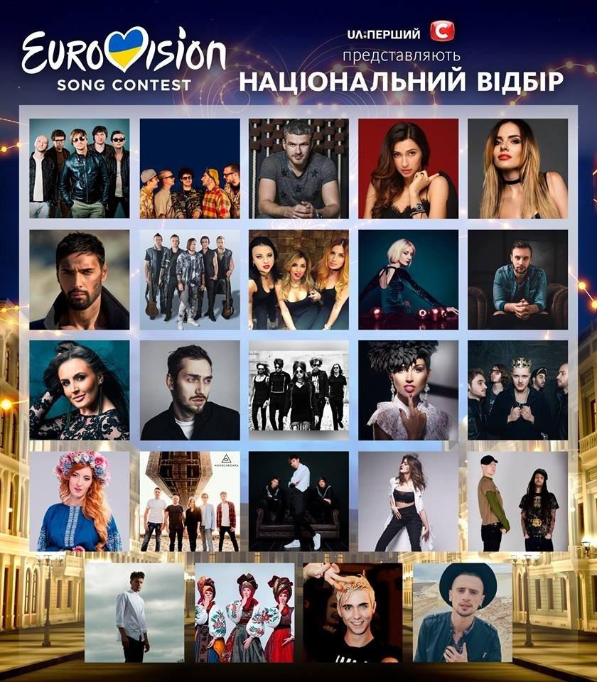 Стало известно, кто выступит в полуфинале национального отбора на Евровидение – 2017, фото-1