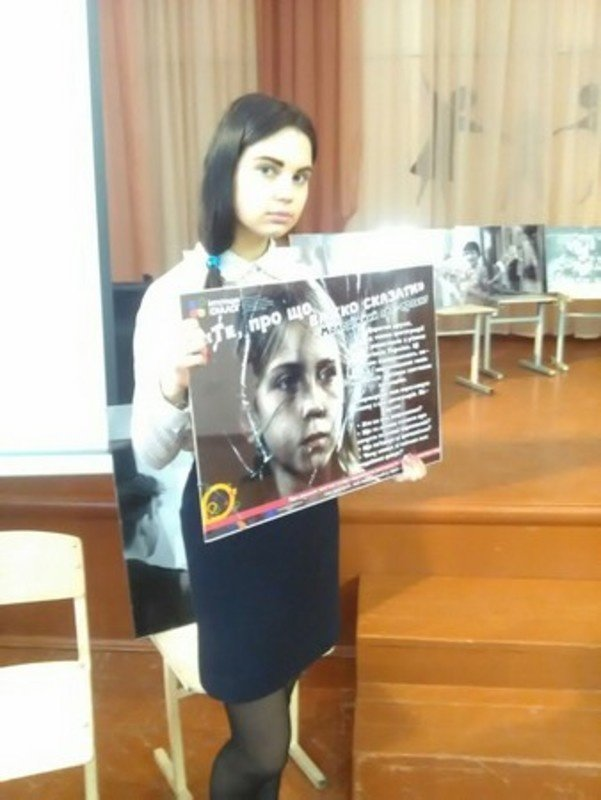 Дети Донбасса представили в Бахмуте то, о чем им сложно говорить, фото-1