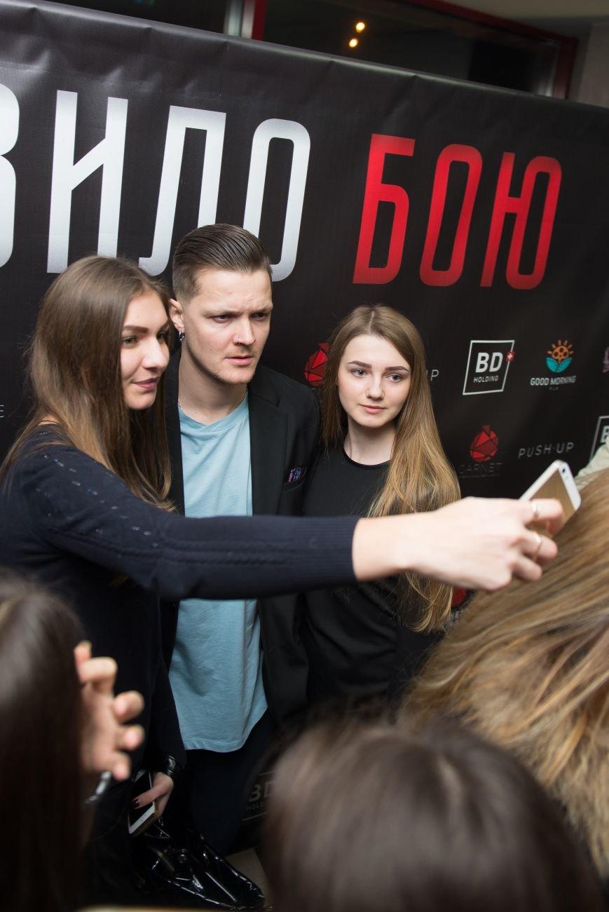 В Днепре состоялся допремьерный показ украинского экшена (ФОТО, ВИДЕО), фото-7