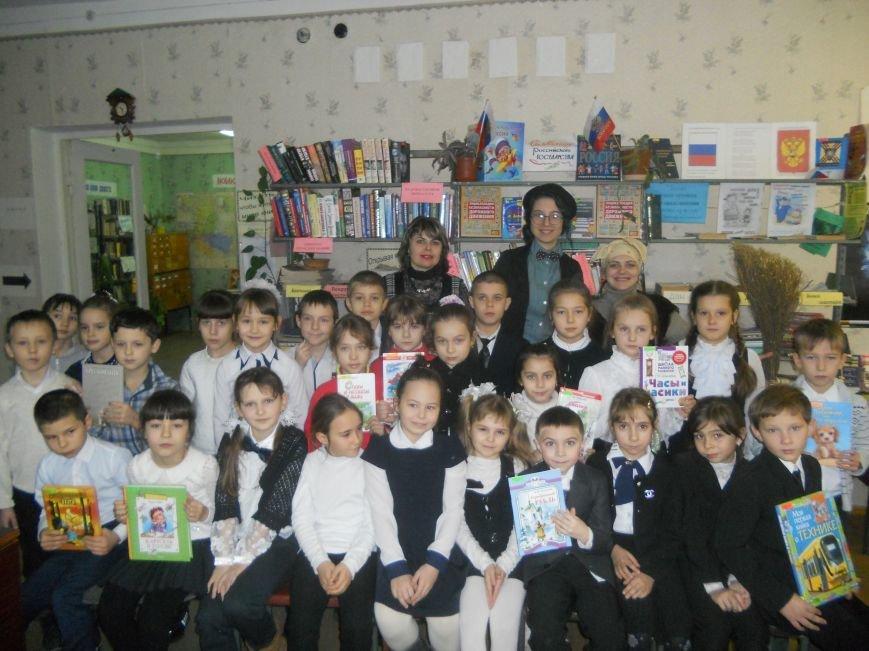 В гостях  уч-ся 2-а класса шк.№4 библ. им. А.Н. Островского
