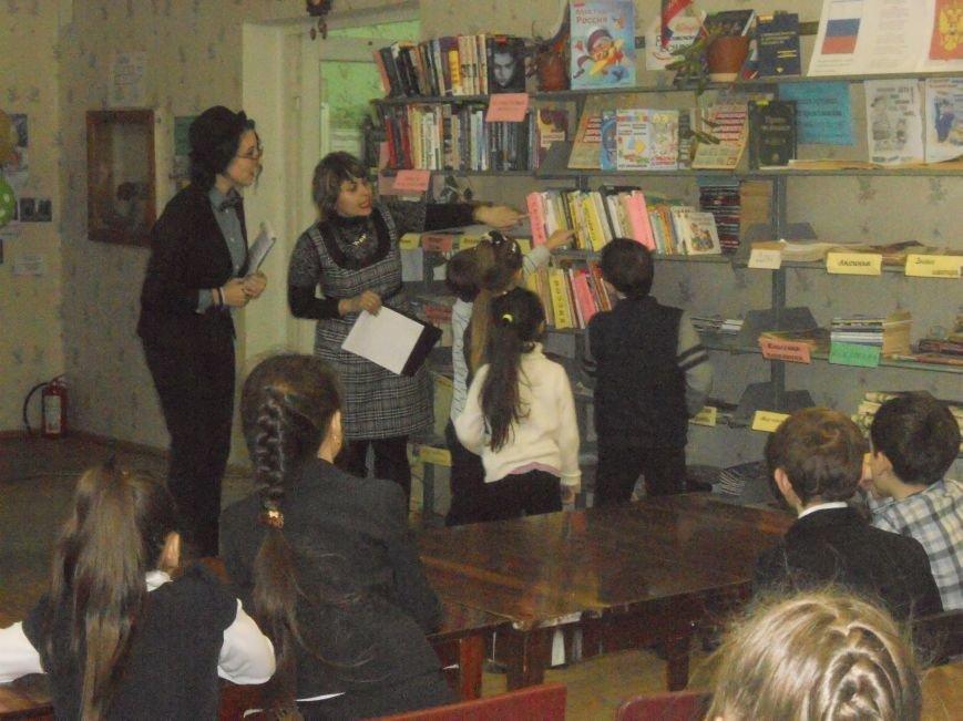 библиотечный урок Выбрать книгу научиться... библ. им. А.Н. Островского