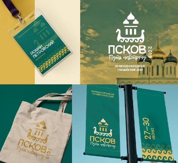 У 39-х Международных Ганзейских дней в Пскове появилась своя символика и слоган, фото-2