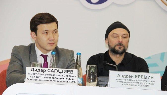 Где в Алматы состоится вручение медалей победителям Универсиады, фото-2