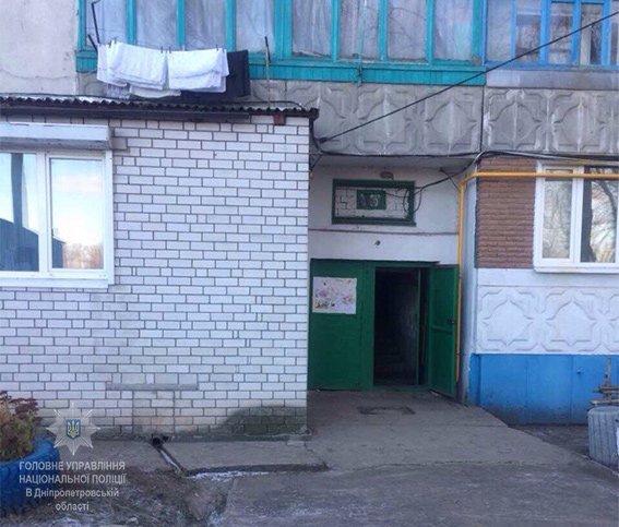 В Днепропетровской области задержали современного Раскольникова (ФОТО), фото-1