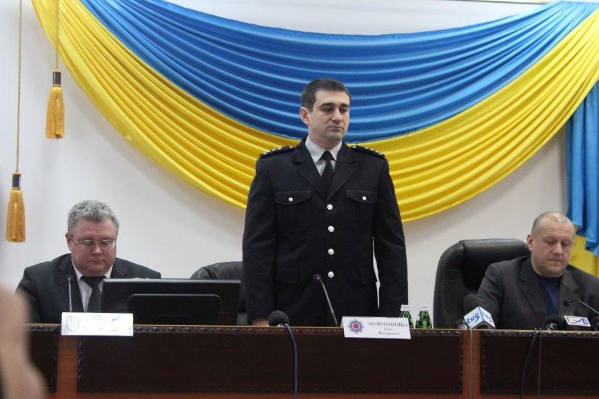 В Запорожье представили нового главу полиции, - ФОТОРЕПОРТАЖ, фото-2