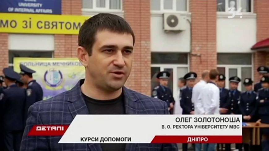Опять неместный: что известно о новом начальнике запорожской полиции, фото-1